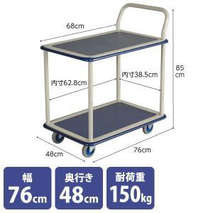 スチール製2段カート 耐荷重150kg 運搬車 台車 キャスター 2段式固定ハンドルタイプ|storeplan