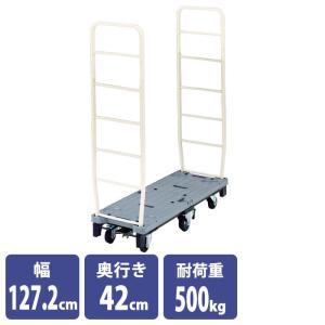 6輪ストックカート 耐荷重500kg カートラック 台車|storeplan