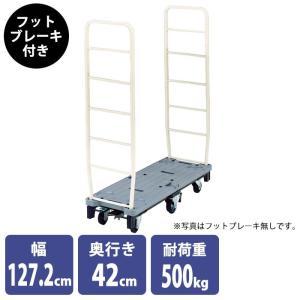 6輪ストックカート フットブレーキ付き 耐荷重500kg  カートラック 台車|storeplan