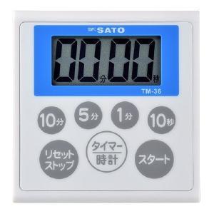 【メール便対応商品】TM-36:防水キッチンタイマー@佐藤計量器 storesupply-shouten