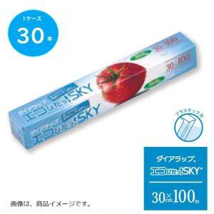 三菱ダイヤラップ エコぴたっ!SKY:30cm×100m 1箱(30本) @三菱ケミカル(株)|storesupply-shouten