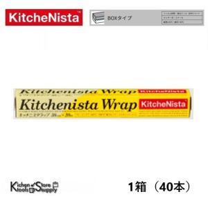 キッチニスタラップ 30cm×50m BOXタイプ 1箱(40本) 【メーカー直送品】|storesupply-shouten
