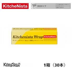 キッチニスタラップ 15cm×100m 1箱(30本) 【メーカー直送品】|storesupply-shouten