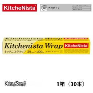 キッチニスタラップ 30cm×100m 1箱(30本) 【メーカー直送品】|storesupply-shouten