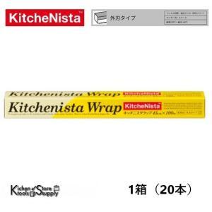 キッチニスタラップ 45cm×100m 1箱(20本) 【メーカー直送品】|storesupply-shouten