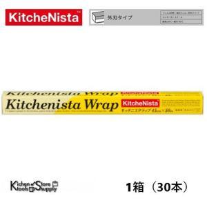 キッチニスタラップ 45cm×50m 1箱(30本) 【メーカー直送品】|storesupply-shouten
