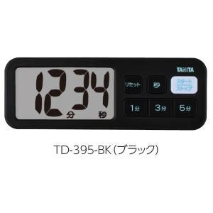 【メール便対応商品】TD-395-BK(ブラック):でか見えプラスタイマー @タニタ storesupply-shouten