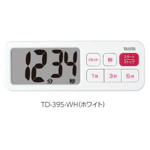 【メール便対応商品】TD-395-WH(ホワイト):でか見えプラスタイマー @タニタ storesupply-shouten