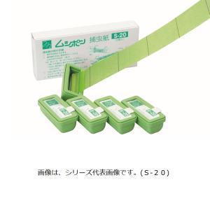 ASAHI捕虫器ムシポンMini用捕虫テープ AS-6(5個入) @朝日産業(株)|storesupply-shouten