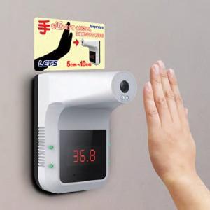 LET'S 非接触温度計ノンタッチチェッカーズ @(株)レッツ・コーポレーション storesupply-shouten