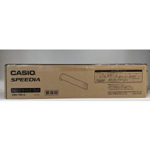 CASIO GE6000用 回収協力トナーカートリッジ GE6-TSK-G ブラック @カシオ storesupply-shouten