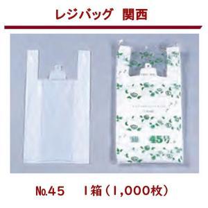 レジバッグ 関西 No.45 1000枚 @福助工業 【メーカー直送便】|storesupply-shouten