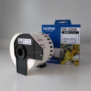 brother 純正DKテープ DK-2205:W62mm×30.48m @ブラザー工業(株) storesupply-shouten