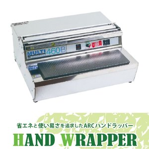 【メーカー直送品】ARCマルチラッパー 460B:フィルム収納タイプ @ARC(株)|storesupply-shouten