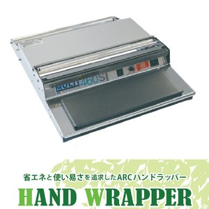 【メーカー直送品】ARCマルチラッパー 460S:フィルムオープンタイプ @ARC(株)|storesupply-shouten