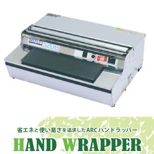 【メーカー直送品】ARCマルチラッパー 520B:フィルム収納タイプ @ARC(株)|storesupply-shouten