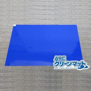 ARCクリーンマット OARC001 1箱(10マット)@ARC|storesupply-shouten