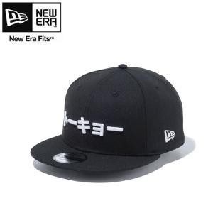 SALE20%OFF ニューエラ NEW ERA キャップ 帽子 カタカナ トーキョー 12479417(Black)ブラック|stormy-japan