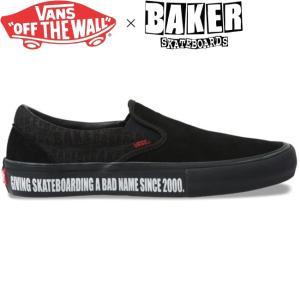 VANS x BAKER SLIP-ON PRO SKATEBOARD SHOES BLACK BLACK RED バンズ ベイカー スリッポン プロ スケートボード スケボー シューズ スニーカー 19f stormy-japan