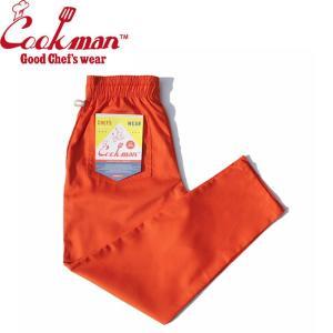 COOKMAN CHEF PANTS ORANGE クックマン ボトムス シェフパンツ イージーパンツ オレンジ 20s|stormy-japan
