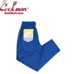 COOKMAN CHEF PANTS DEEPBLUE BLUE クックマン シェフパンツ イージーパンツ ディープブルー 19m|stormy-japan