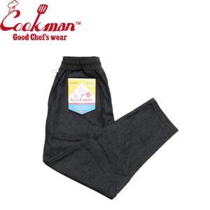 COOKMAN CHEF PANTS DENIM BLACK クックマン シェフパンツ イージーパンツ デニム ブラック 19m|stormy-japan