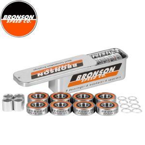 BRONSON SPEED CO. G3 Skateboard Bearings(8Pack)(ブロンソン スケートボード ベアリング 1セット/8個入り)/|stormy-japan