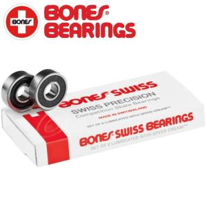 BONES SWISS SKATEBOARD BEARINGS (8 PACK)(ボーンズ スイス スケートボード ベアリング 1セット/8個入り)/|stormy-japan