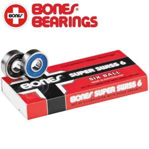 BONES SUPER SWISS 6 SKATEBOARD BEARINGS (8 PACK)(ボーンズ スーパースイスシックス スケートボード ベアリング 1セット/8個入り)/|stormy-japan