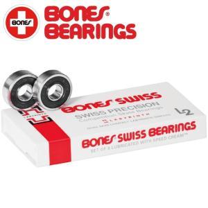 BONES SWISS L2 SKATEBOARD BEARINGS (8 PACK)(ボーンズ スイスラビリンス2 スケートボード ベアリング 1セット/8個入り)/|stormy-japan
