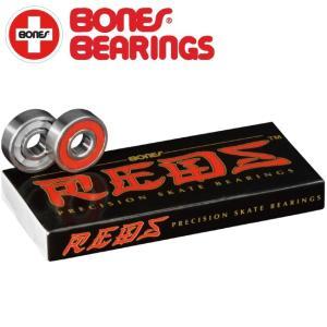 BONES REDS SKATEBOARD BEARINGS (8 PACK)(ボーンズ レッズ スケートボード ベアリング 1セット/8個入り)/|stormy-japan