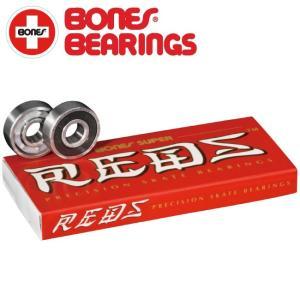 BONES SUPER REDS SKATEBOARD BEARINGS (8 PACK)(ボーンズ スーパーレッズ スケートボード ベアリング 1セット/8個入り)/|stormy-japan
