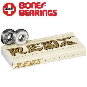 BONES CERAMIC SUPER REDS SKATEBOARD BEARINGS (8 PACK)(ボーンズ セラミックスーパーレッズ スケートボード ベアリング 1セット/8個入り)/|stormy-japan