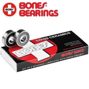 BONES SWISS CERAMICS SKATEBOARD BEARINGS (8 PACK)(ボーンズ スイスセラミックス スケートボード ベアリング 1セット/8個入り)/|stormy-japan