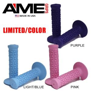 AME BMX MINI GRIPS(AME081-0501)(LIMITEDCOLOR)(PURPLE)(LIGHT/BLUE)(PINK)(エーエムイー ミニグリップ ニューカラー 限定)(BMX)(ストライダーカスタム用)18s|stormy-japan