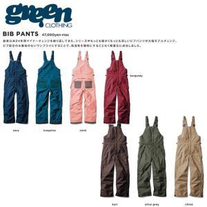 SALE20%OFFF GREEN CLOTHING BIB PANTS SNOWBOARD WEAR グリーンクロージング ビブ パンツ オーバーオール スノーボード ウエア スノボー 18f|stormy-japan