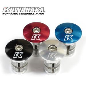 KUWAHARA MULTI PRESSURE ANCHOR / K-MARK TOP CAP(クワハラ マルチプレッシャーアンカー トップキャップ付)ストライダーカスタムにもおススメ!|stormy-japan