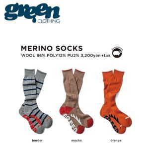 SALE10%OFF GREEN CLOTHING MERINO SNOWBOARD SOCKS グリーンクロージング メリノウール スノーボード ソックス 靴下 スノボー 18f|stormy-japan