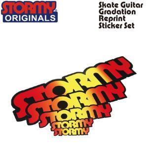 STORMY Original Skate Guitar Gradation Reprint Sticker Set ストーミー オリジナル スケボー スケートボード ギター 復刻 ステッカー セット|stormy-japan