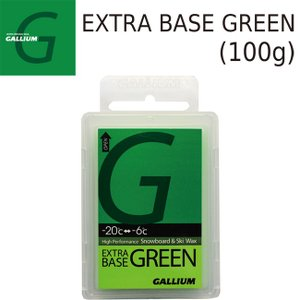 GALLIUM EXTRA BASE SNOWBOARD WAX(-20℃⇔-6℃)GREEN(100g)(ガリウム スノーボード エクストラベースワックス)|stormy-japan
