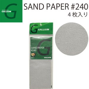 GALLIUM SAND PAPER #240(ガリウム サンドペーパー #240)|stormy-japan