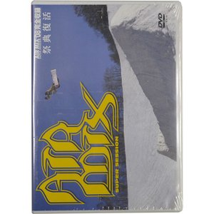 AIR MIX '08 SUPER SESSION 完全収録 祭典復活 SNOWBOARD DVD(スノーボード DVD 映像)2008/2009|stormy-japan
