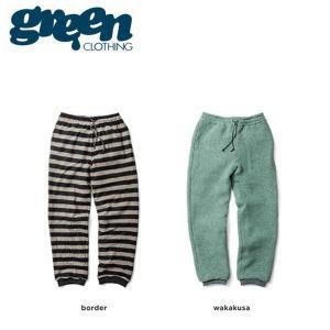 SALE20%OFF GREEN CLOTHING WOOL FLANNEL PANTS SNOWBOARD INNER グリーンクロージング ウール フランネル パンツ スノーボード インナー スノボー 18f|stormy-japan