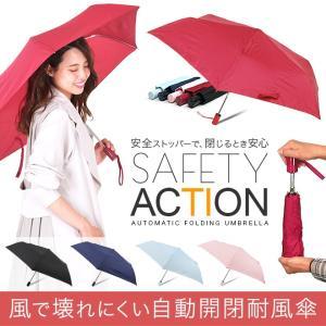 折りたたみ傘 ワンタッチ 自動開閉 メンズ レディース かさ カサ|story-web