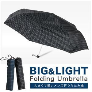 折りたたみ傘 メンズ 軽量 大きい グラスファイバー かさ カサ|story-web