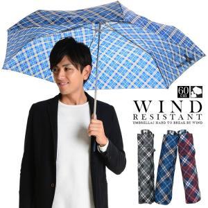 折りたたみ傘 メンズ 軽量 耐風 大きい グラスファイバー かさ カサ|story-web