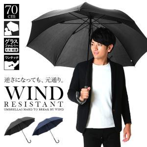 傘 メンズ 大きい 風に強い 耐風 長傘  雨傘 ワンタッチ ジャンプ傘 かさ カサ story-web