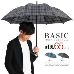 傘 メンズ ワンタッチ グラスファイバー 格子柄 チェック ブラック グリーン story-web