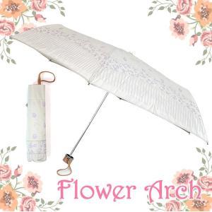 折りたたみ傘 レディース 軽量 おしゃれ かわいい かさ カサ|story-web