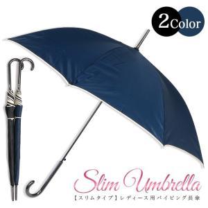 傘 レディース 長傘 ジャンプ傘 かわいい おしゃれ かさ カサ|story-web